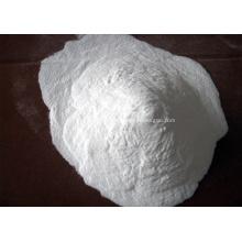 Синтез стеарата цинка для термостабилизаторов ПВХ