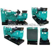 1500rpm Dongfeng Cummins 250kva/200kw power generators direct with ac generator 220v