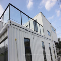 Special Glass Wall House Container House