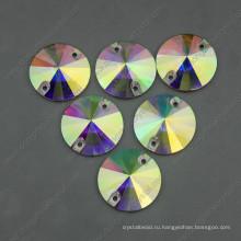 AB Цвет круглый шить на камни бусины с двумя отверстиями