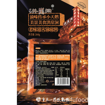 Altes Aroma Hot Pot Bottom Material