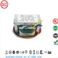 40va ei66 low frequency transformer