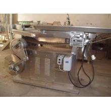 Автоматическая машина для резки трав (Общая информация yjq-200А)