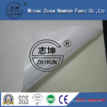 PE Lamination Nonwoven Fabric for Packing Bag in China