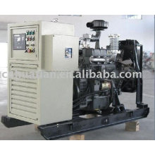 Générateur de biogaz 250KW