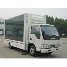 Светодиодный рекламный грузовик JAC