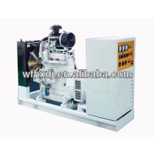 hot sale 58kw Deutz diesel generator