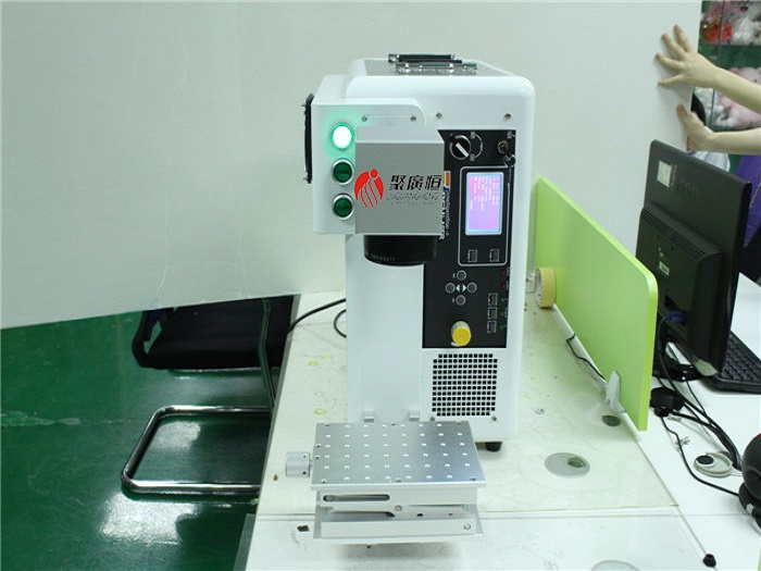 Jgh C 1 Small Uv Laser Marking Machine
