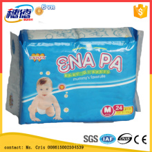 Wholesale Extra Large Size Super Soft Disposable Baby Diapers