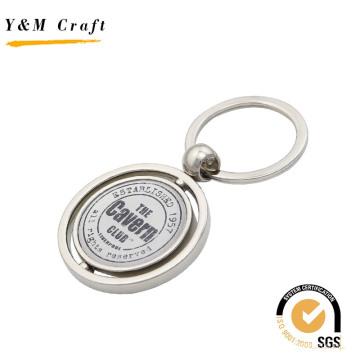 Поворотный металлический брелок с печатью шелковой ширмы