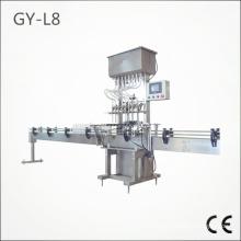 Liquid Filling Machine for Pharmaceuticals
