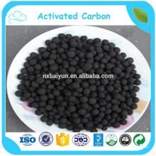 Carbón activado esférico a base de carbón de la pureza elevada de la fuente de China para el tratamiento de aguas