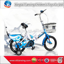 Factory Outlet Cheap Kids Folded Bicycle