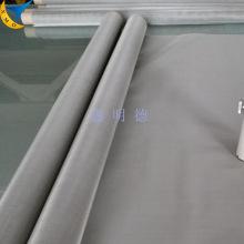 Maille de filtre personnalisable en acier inoxydable 316L pour tamis