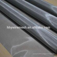 exportar a malla de alambre de acero inoxidable de paquistán malla tejida SS304 de 25 micrones
