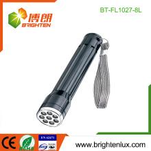 Fabrik-Versorgungsmaterial 2 * AA trockene Batterie benutztes Emergency helles Handheld-Metall 8 führte Großhandels-Taschenlampen-Fackel