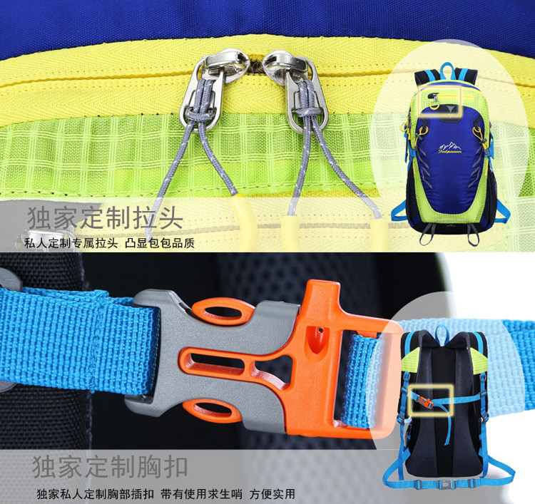 Foldable for Outdoor backpack
