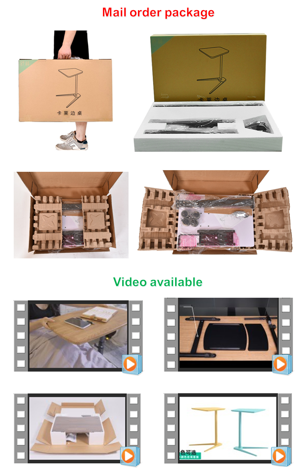 Mail Order Package And Video For Laptop Desk