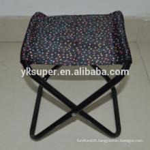 Portable lightweight folding fishing chair/fishing stool