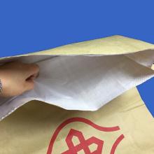 Sac composite papier-plastique de 25 kg pour l'agriculture