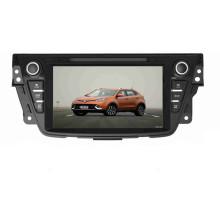 Yessun Windows CE Reproductor de DVD de coches para Mg GS (TS8657)