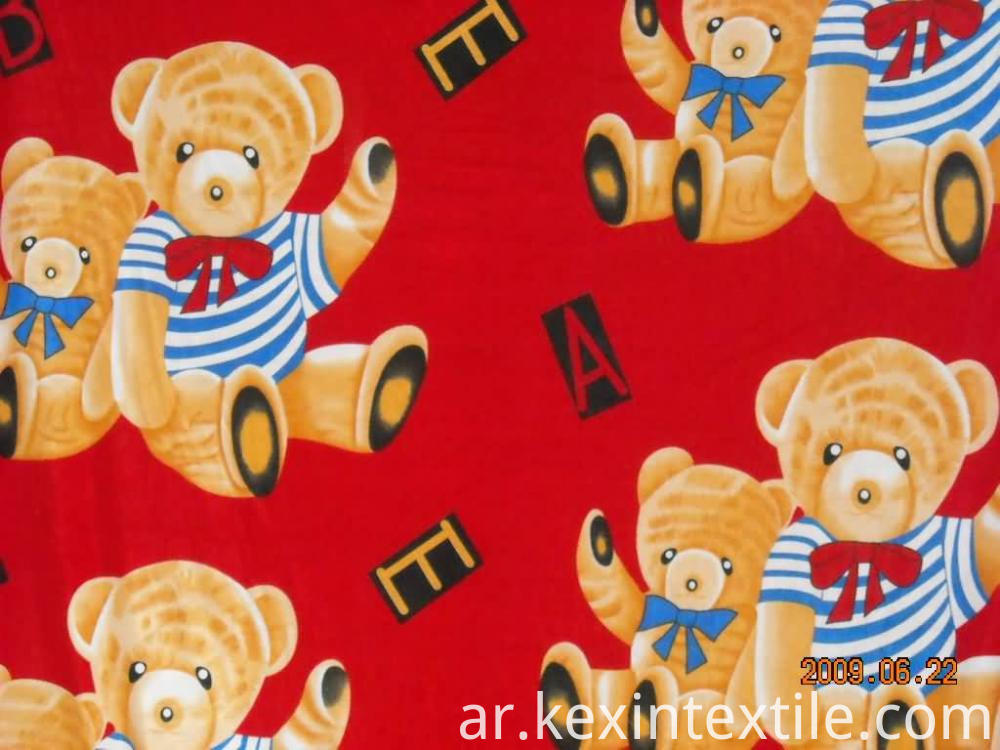 Bear Printed Blanket