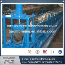 Высококачественная машина для холодной прокатки для полукруглого водосточного желоба с системой управления PLC