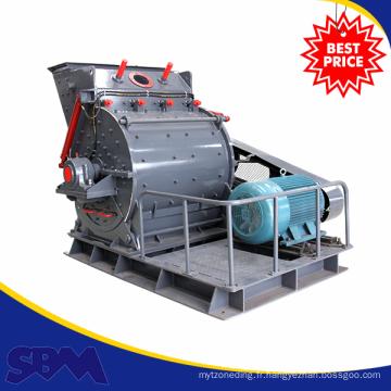 Machine de concassage de marteau, machine de concassage de marteau de quartz, concasseur de marteau de laitier