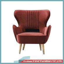 Coffee Shop Cafe Restaurant Big Sofa Lounge Fabric Leisure Chair