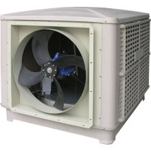 Centrelized Air Cooler