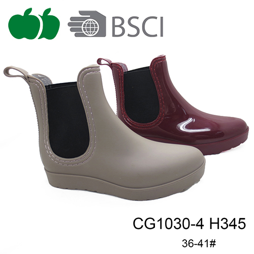 Hot sale high quality waterproof women ladies short rain boots