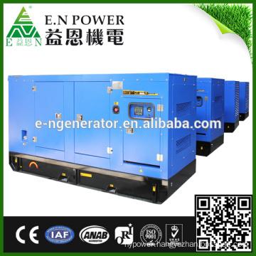 economic diesel generator 100 kw for sale