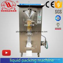 Máquina empacadora con 220V agua