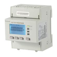 8 medidores de energia dc em linha com display lcd digital