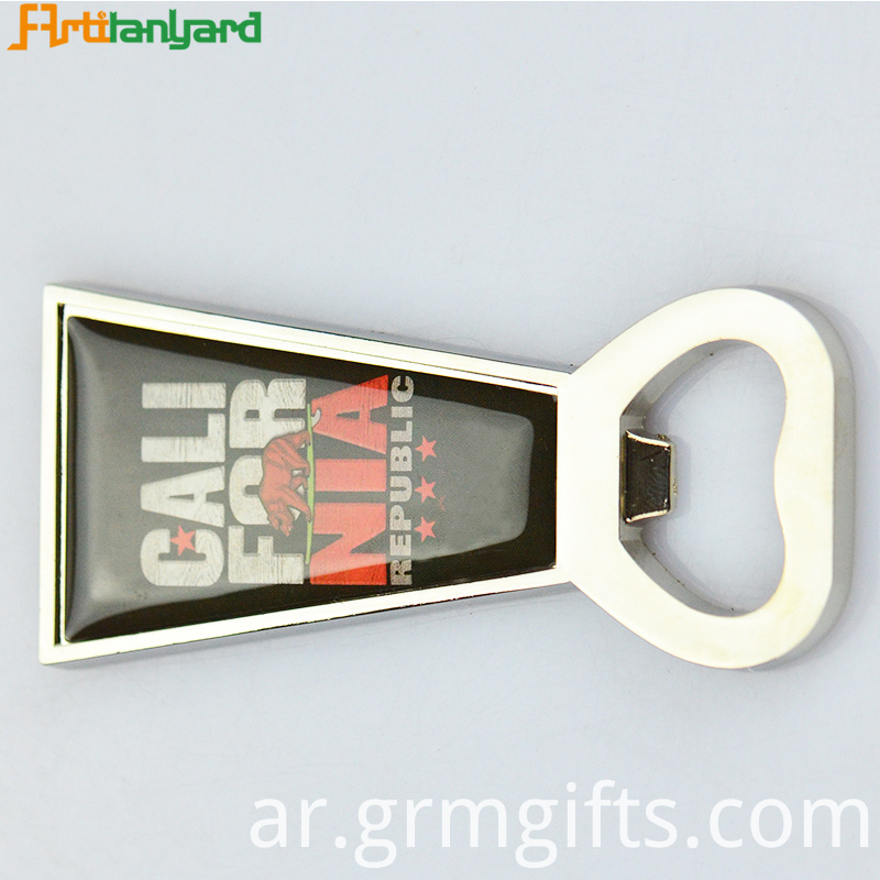 Raised Bottle Opener