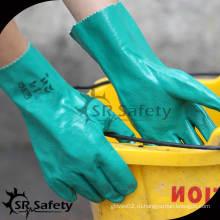 SRSAFETY Нитриловая химически стойкая перчатка