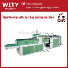 Bolsa de plástico de alta velocidad automática de la camiseta que hace la máquina