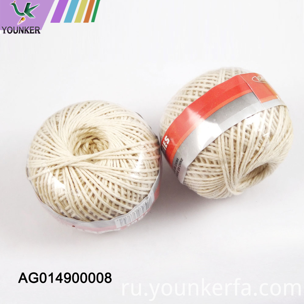 White Cotton Rope Ball