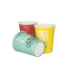 New products items drink food use cheapest logo paper cup take away 4oz 6oz 7oz 8oz 9oz