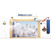 air freight Shipping Charges From Zhejiang To Germany