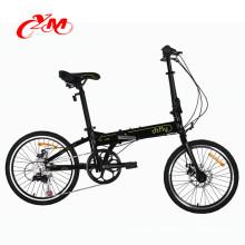 Alibaba kids folding mountain bicycle/16 inch light weight mini folding cycle/very cool boys bike