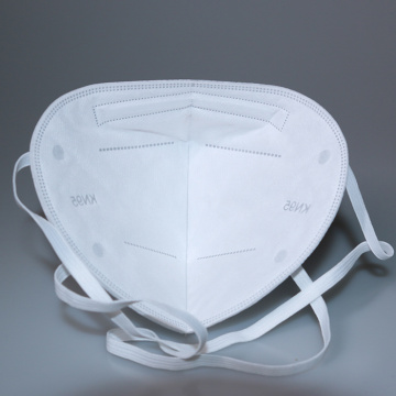 N95 MASK KN95 MASK Masque jetable médical