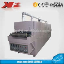 большой экран печати транспортера сушильщика ИК/инфракрасная конвейерная сушилка