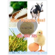 Рисовый Протеин Белка 60 Мин