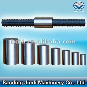 Coupler Bar Baja M12-M50
