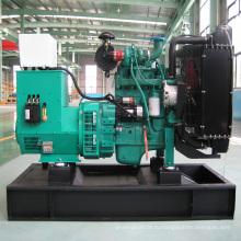 50 ква/40квт CUMMINS генератор открытого типа набор