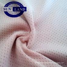 Antibacterial Deodorization single mesh fabic for underwear