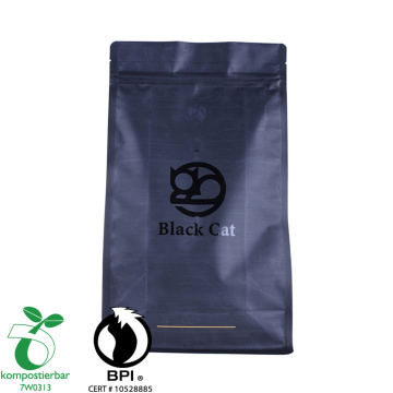 Protein Pulver Verpackung Square Bottom Compostable Bag
