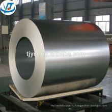 Холоднокатаный лист 304 /316L 2В катушки нержавеющей стали