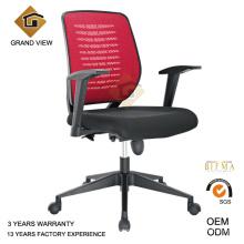 Chaise visiteur de maillage à peu de frais (GV-OC-L388)
